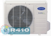 Купить Carrier 42RUVH070K/ 38RUVH070K Hiwall Inverter фото1