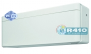 Daikin FTXA50AW/RXA50A Stylish Inverter