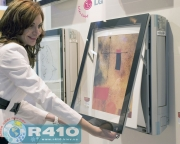 Купить LG A12AW1/A12AW1-U Art Cool Gallery Inverter фото2