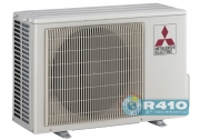 Купить Mitsubishi Electric MSC-GA35VB/MUH-GA35VB фото3