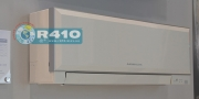 Купить Mitsubishi Electric MSZ-EF42VEW/MUZ-EF42VE Design Inverter фото1