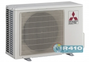 Купить Mitsubishi Electric MSZ-SF25VE3/MUZ-SF25VE Standart Inverter фото5