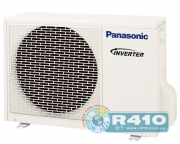 Купить Panasonic CS-TE9HKE/CU-TE9HKE Super Deluxe Slim Inverter фото4